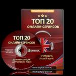 DVD-Диск 250-250
