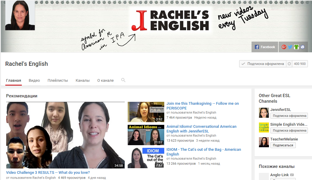 Rachel's English - YouTube – Yandex 2015-12-06 09.25.23